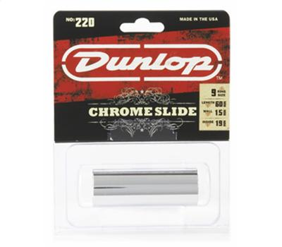 Dunlop 220 Chrom Slide Medium2