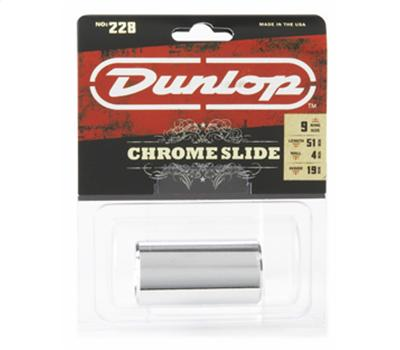 Dunlop 228 Chrome Brass Slide Medium2