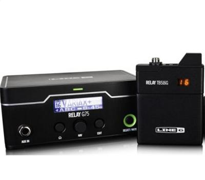 Line 6 Relay G751