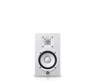 Yamaha HS 5 Studio Monitor White