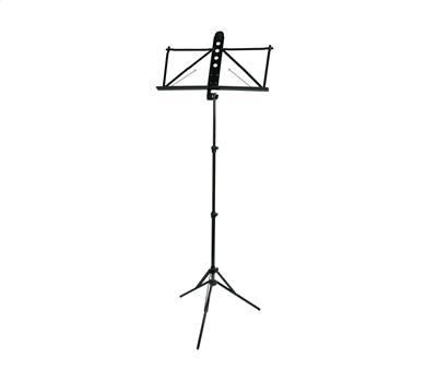 Yamaha MS-250 ALS Music Stand