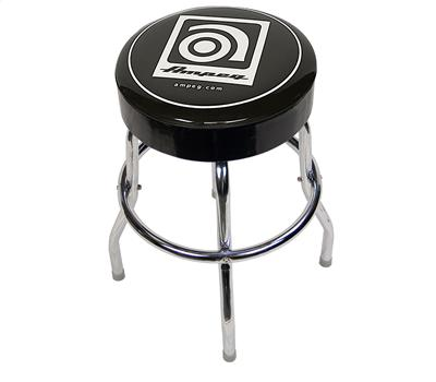 AMPEG 17432, Studio Stool